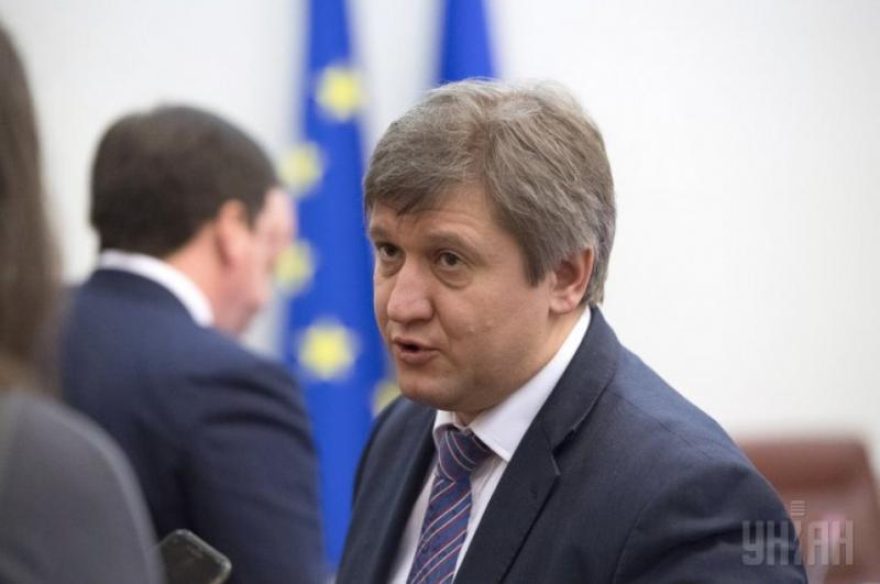 Зеленський підпише заяву Данилюка про відставку, - ЗМІ