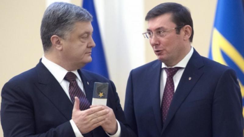 """""""Я нічого не боюся"""": Про що може свідчити Луценко в Конгресі США"""