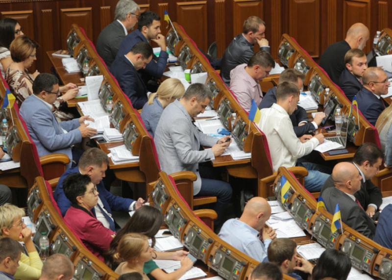 Ранкове засідання Верховної Ради, - повне відео