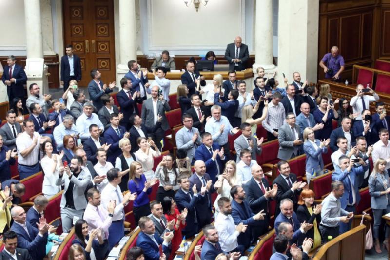 Рада ухвалила закон про імпічмент президента