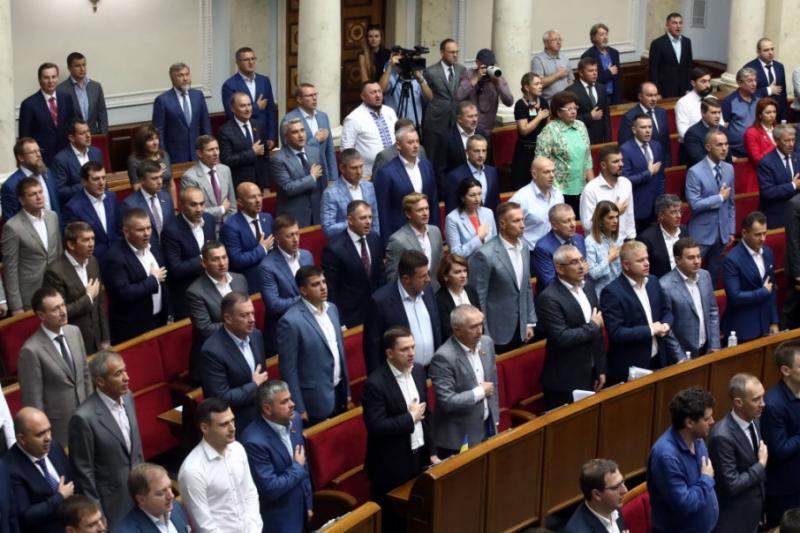 Ранкове засідання Верховної Ради ІХ скликання, - онлайн-трансляція