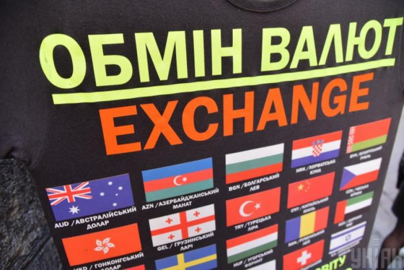 2 вересня офіційний курс гривні встановлено на рівні 25,14 грн/долар