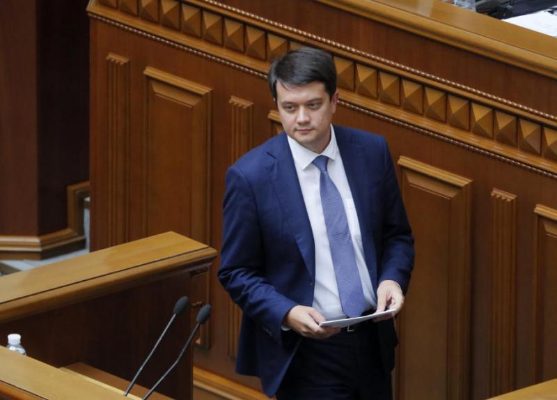 Разумков відкрив Другу сесію Верховної Ради ІХ скликання