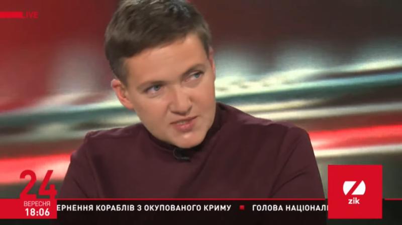 Ми платимо за корупцію своїм бідним існуванням, – Савченко
