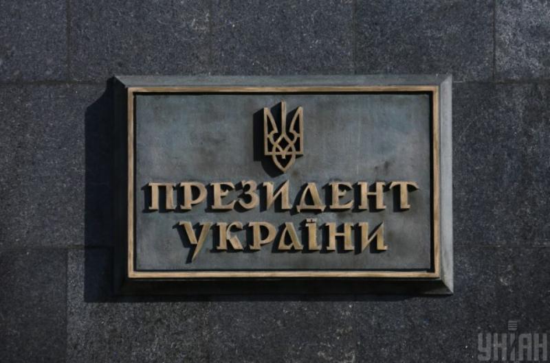 Інтереси Зеленського у судах представлятиме Офіс президента