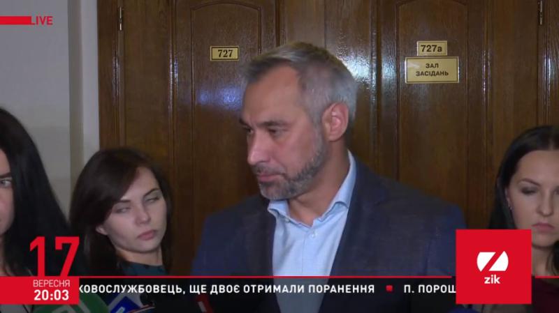 Рябошапка назвав нову функцію Ради прокурорів й анонсував створення кадрових комісій
