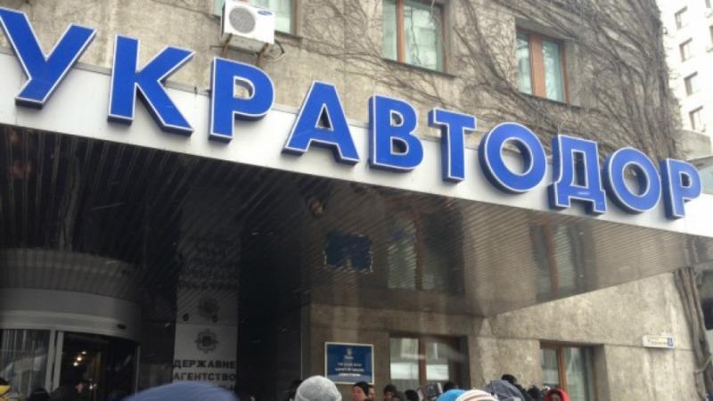 """Кабмін оголосив конкурс на посаду голови """"Укравтодору"""""""