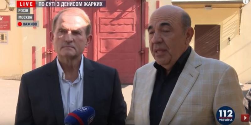 Медведчук і Рабінович обговорили з Карпюком відновлення України та звільнення полонених українців