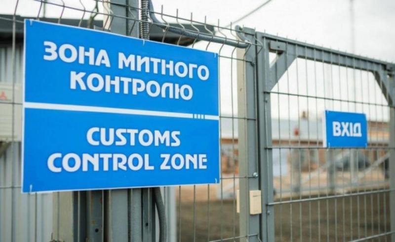 Рада ухвалила законопроєкт щодо захисту прав інтелектуальної власності під час переміщення товарів через митний кордон