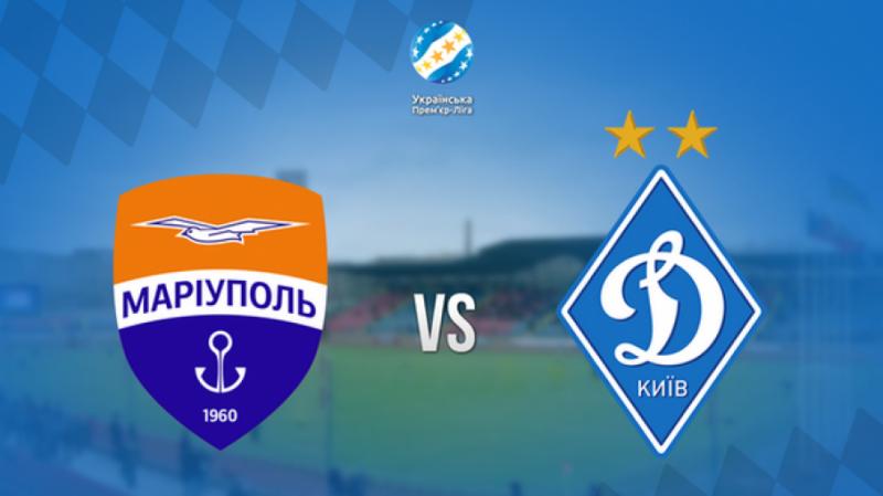Сьогодні відбудеться перенесений матч четвертого туру Прем'єр-ліги «Маріуполь» – «Динамо»