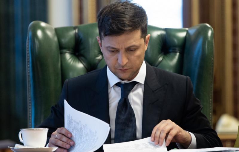 Зеленський змінив указ Кучми від 2002 року