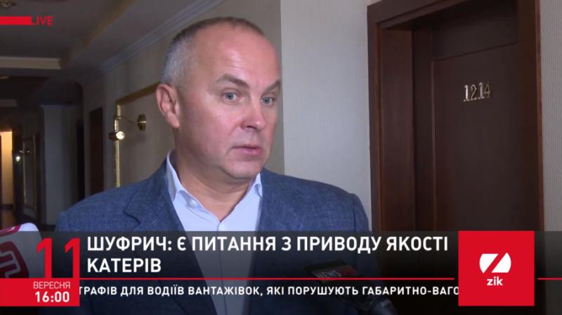 У ВРУ може з'явитися ТСК для вивчення обставин затримання українських моряків