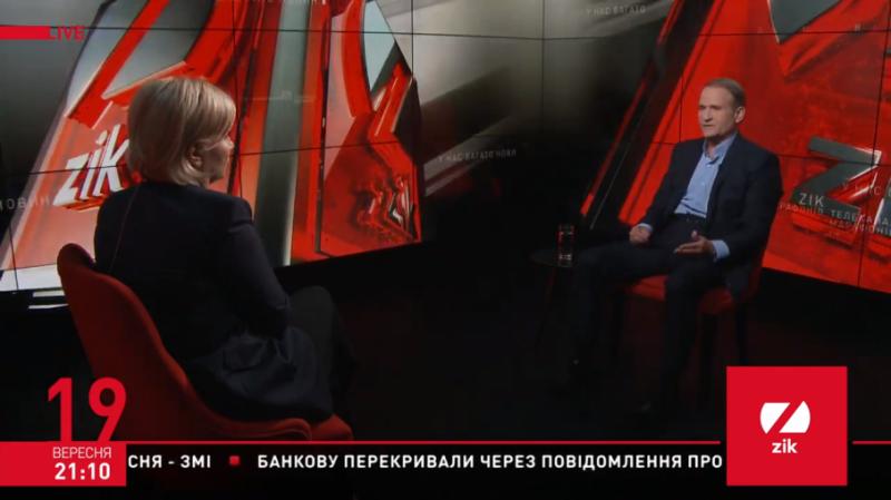 Статус автономії для Донбасу не змінює статус України як унітарної держави, – Медведчук