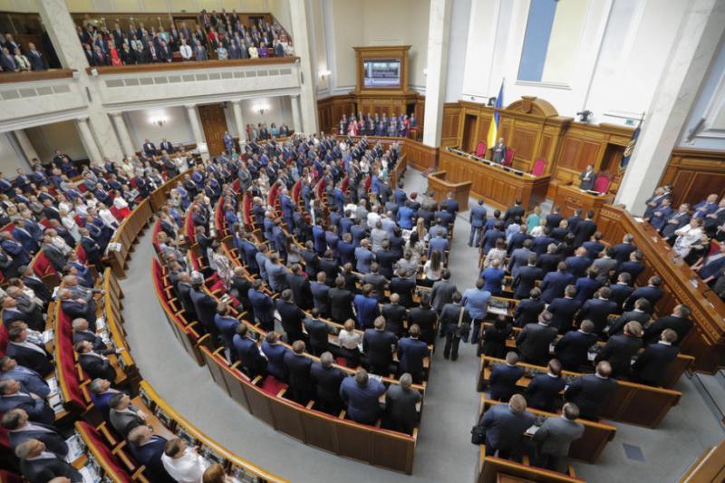Держбюджет, імпічмент, концесія: що розглядатимуть у Раді найближчі два тижні