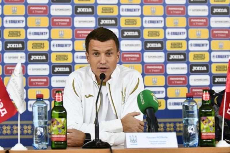 Тренер молодіжної збірної Руслан Ротань: Ми хочемо бути схожими на національну збірну