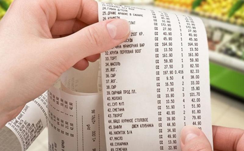 Банки отримали право заокруглювати суми у чеках, – Нацбанк