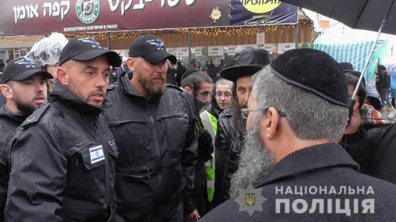До Умані прибув загін поліцейських з Ізраїлю