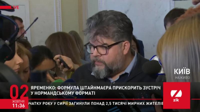 Спочатку безпека, потім вибори: Яременко розповів про «червоні лінії» щодо Донбасу
