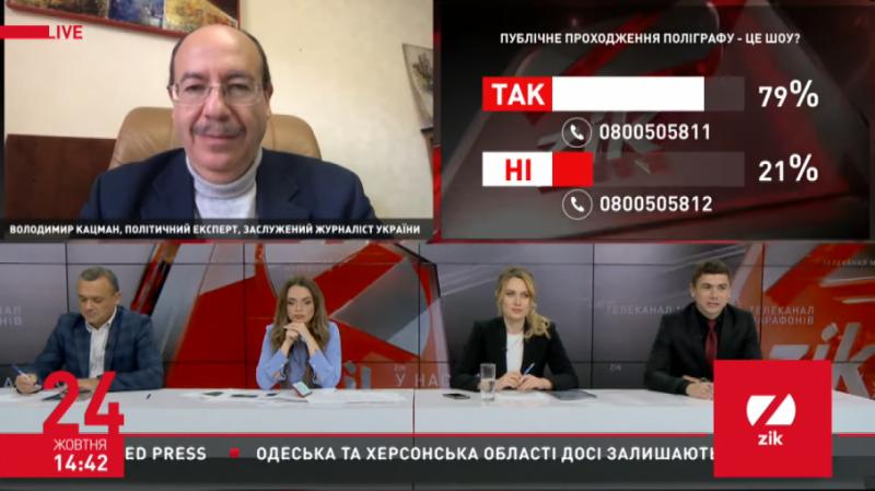 Депутатка, яка ініціювала ТСК щодо ZIK, «112 Україна» та NewsOne, двічі порушила закон, – Кацман