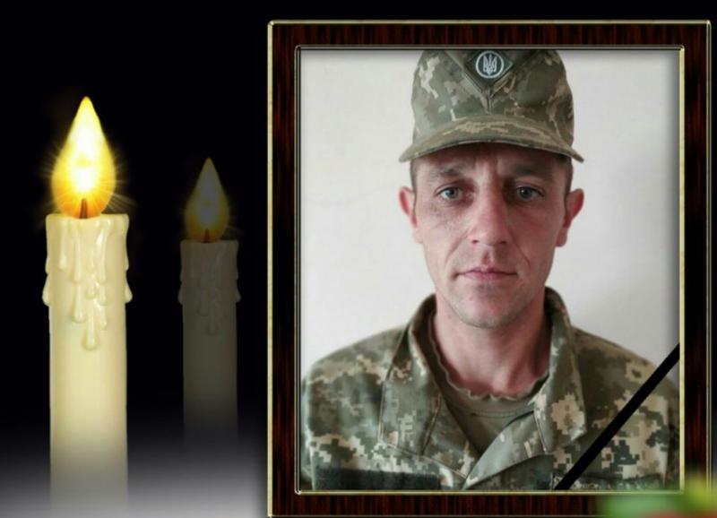 Стало відомо ім'я загиблого на Донбасі воїна