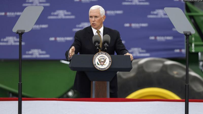 Віцепрезидент США Майк Пенс готовий оприлюднити стенограми розмов з українськими посадовцями