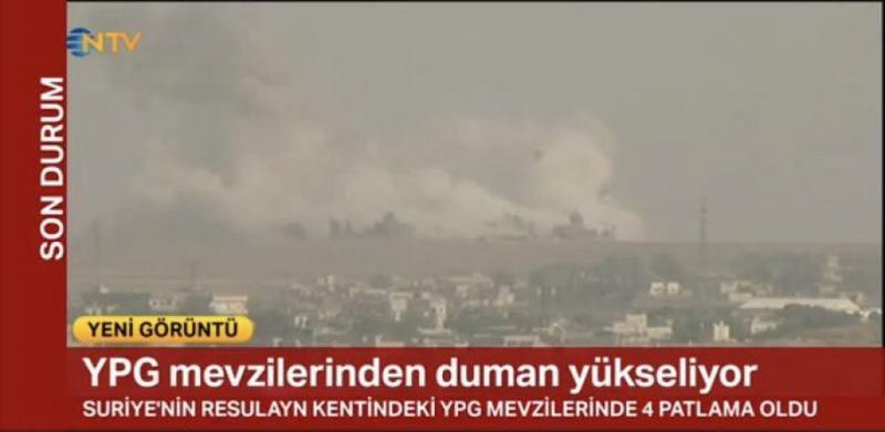 Туреччина почала бомбардування в Сирії, - ЗМІ