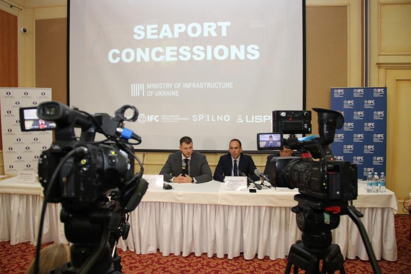 Відбулась презентація концесійних проєктів в морських портах Ольвія та Херсон