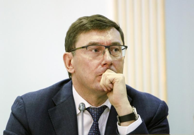 ДБР відкрило справу проти Луценка, той звинувачення відкидає