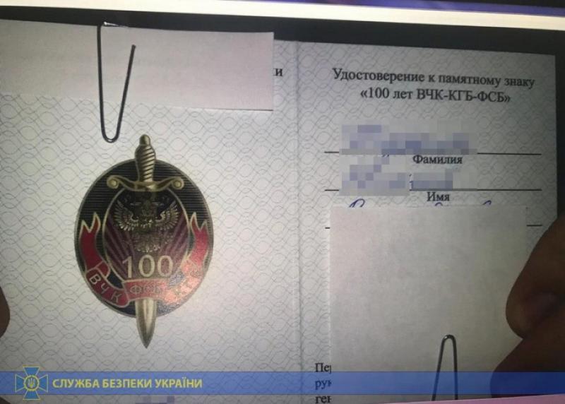 На Дніпропетровщині викрили завербованого ФСБ РФ пропагандиста «русcкого мира»