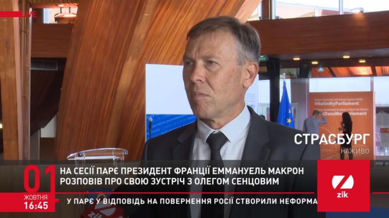 Нардеп Соболєв анонсував розробку механізму, як зробити санкції проти РФ дієвими