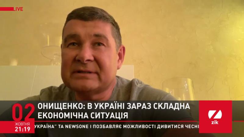 Олександр Онищенко: Візит Зеленського до США - двоякий