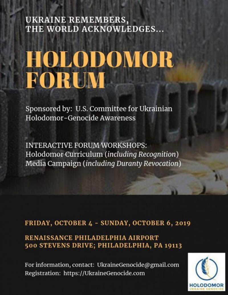 У США відбудеться форум на тему Голодомору в Україні