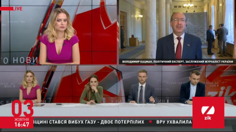 Захід викручуватиме Україні руки-ноги, аби ми виконали Мінські угоди, – Кацман