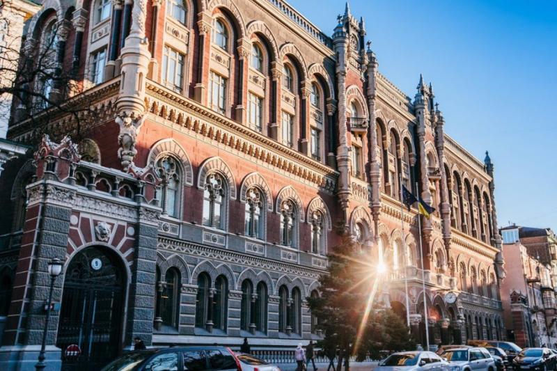 Міжнародні резерви України скоротилися через виплати держборгу, - НБУ
