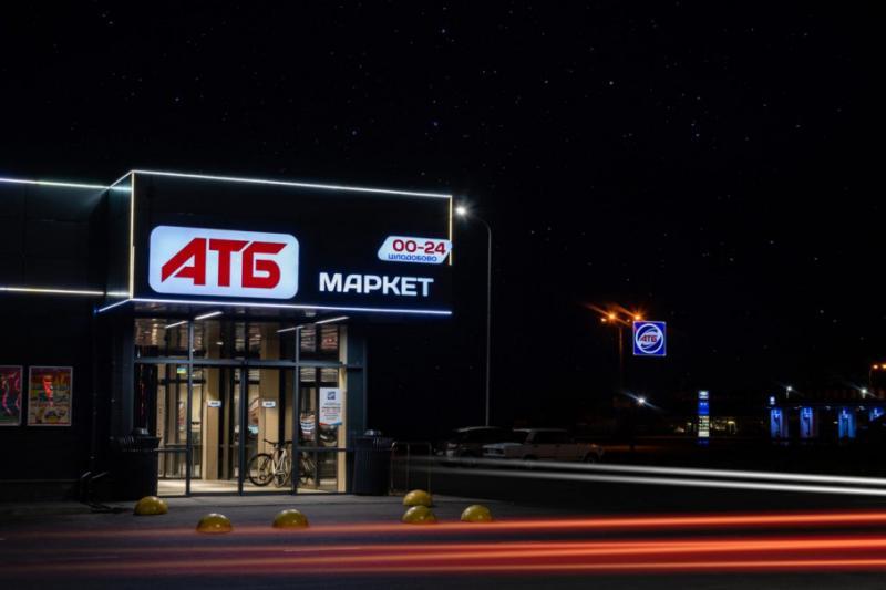 Якісні та дешеві: «АТБ» взялася за створення власних торгових марок