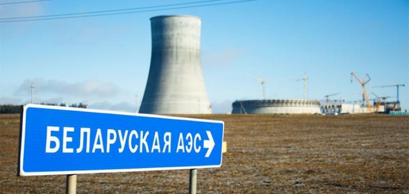 Білоруська АЕС і ядерна катастрофа очима США: Висновки для Мінська і Києва