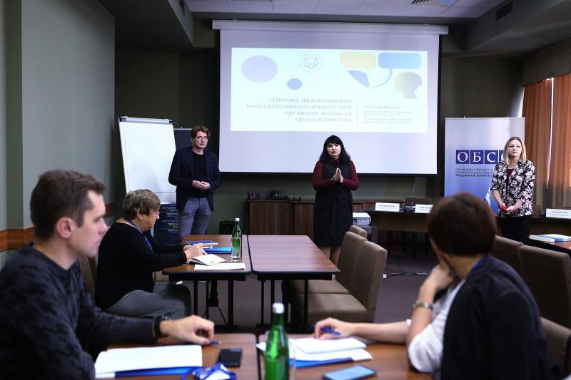 Організовано цикл семінарів-тренінгів щодо співпраці ОВВ та інститутів громадянського суспільства