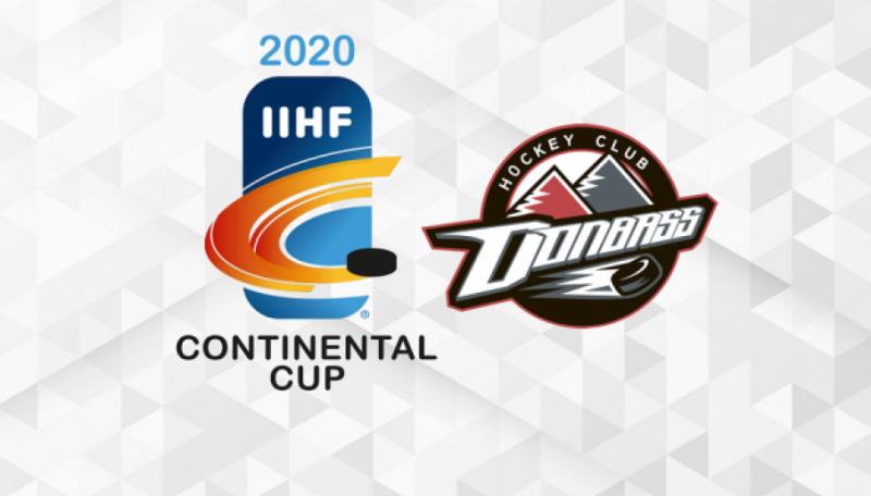 Хокеїсти «Донбасу» завтра в Броварах стартують у другому раунді Континентального кубка
