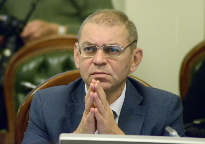 ГПУ відкрила ще три провадження у справі Пашинського