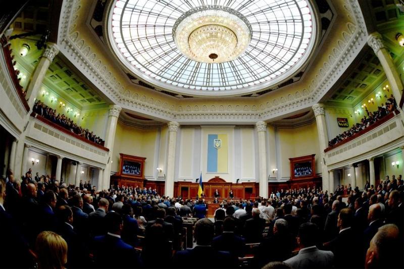 Ранкове засідання Верховної Ради 18 жовтня, - онлайн-трансляція