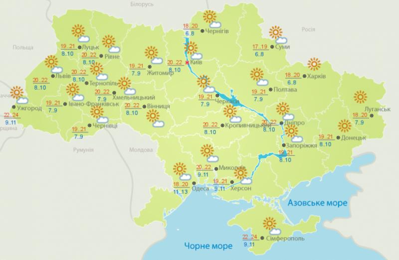 Погода на завтра: В Україні без опадів, температура повітря вдень максимально сягне +24