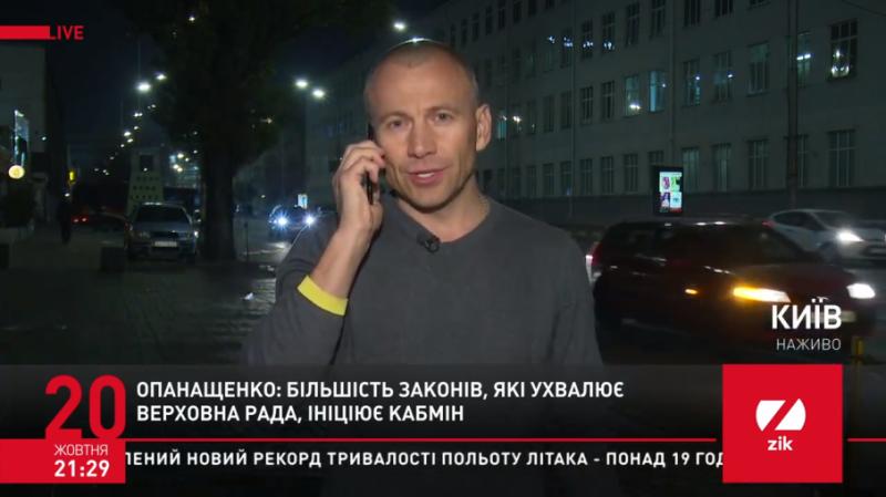 «Дірка» у бюджеті: Опанащенко радить урядовцям подавати реалістичні цифри