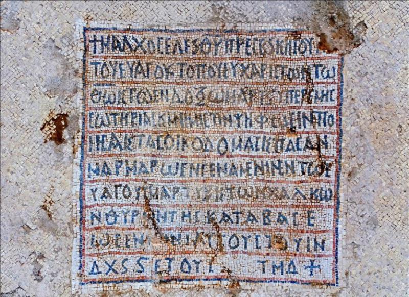 У Західному Єрусалимі знайшли церкву візантійського періоду