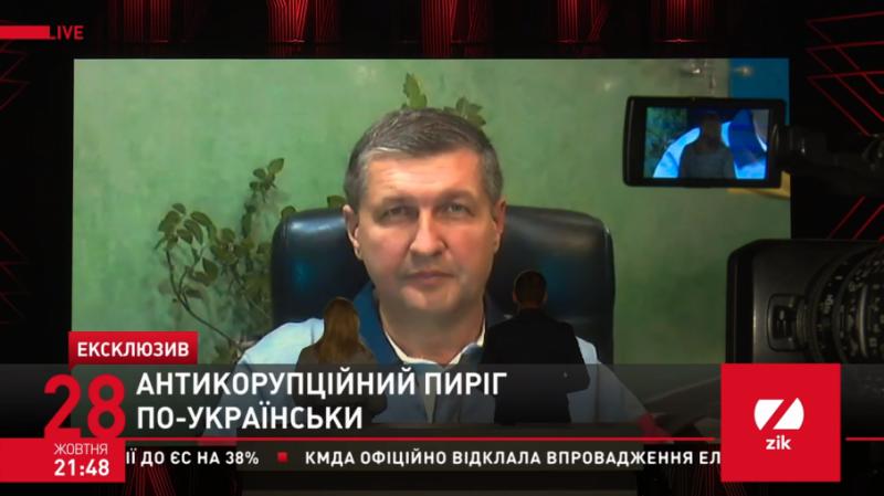 «Вікно можливостей» для боротьби з корупційними схемами: Попов пояснив, чому це не працює