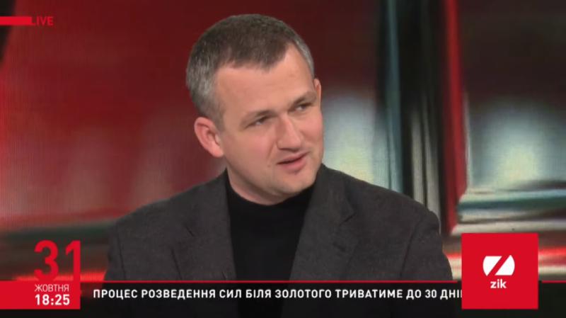 Юрій Левченко: Наша економіка – це суміш приватних монополій і картельних змов
