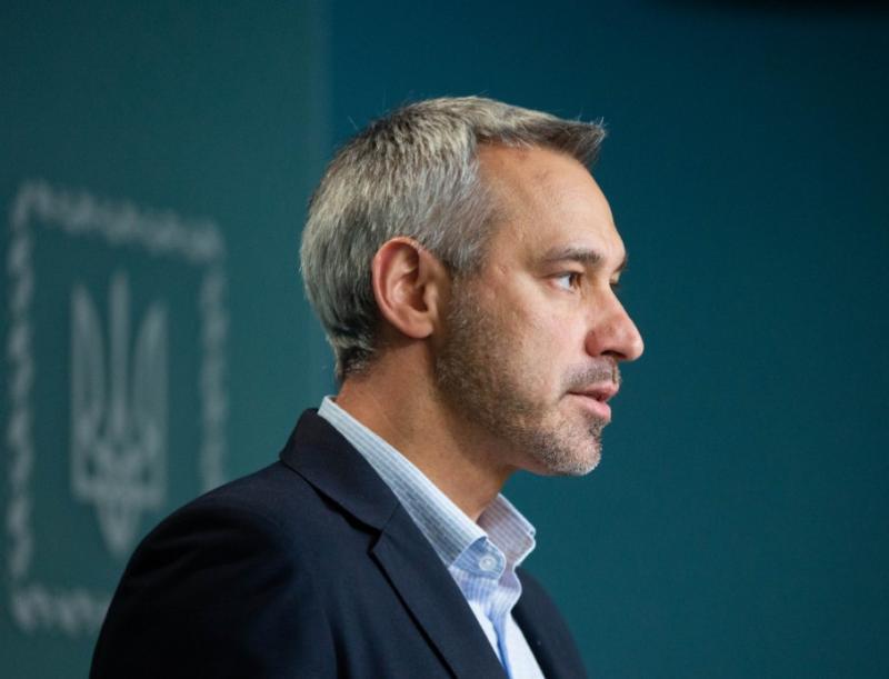 Рябошапка звільнив прокурора Дніпропетровщини
