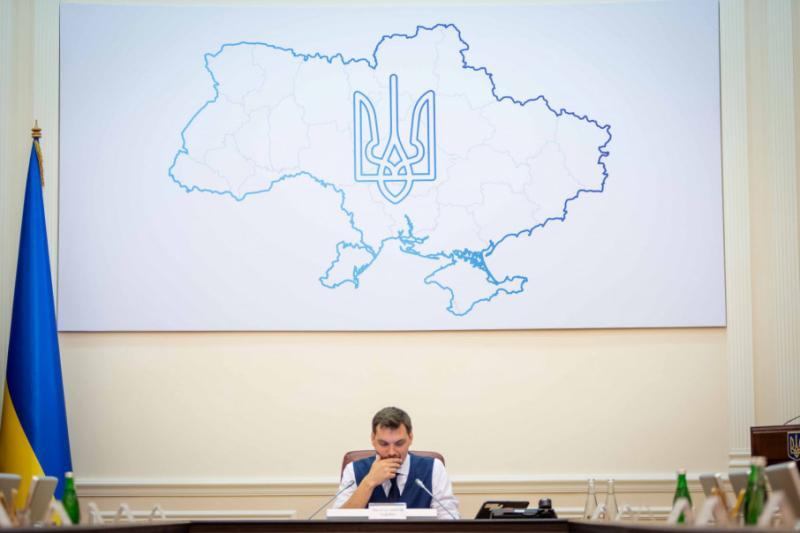 Новому уряду - нова програма: Як житиме Україна через 5 років