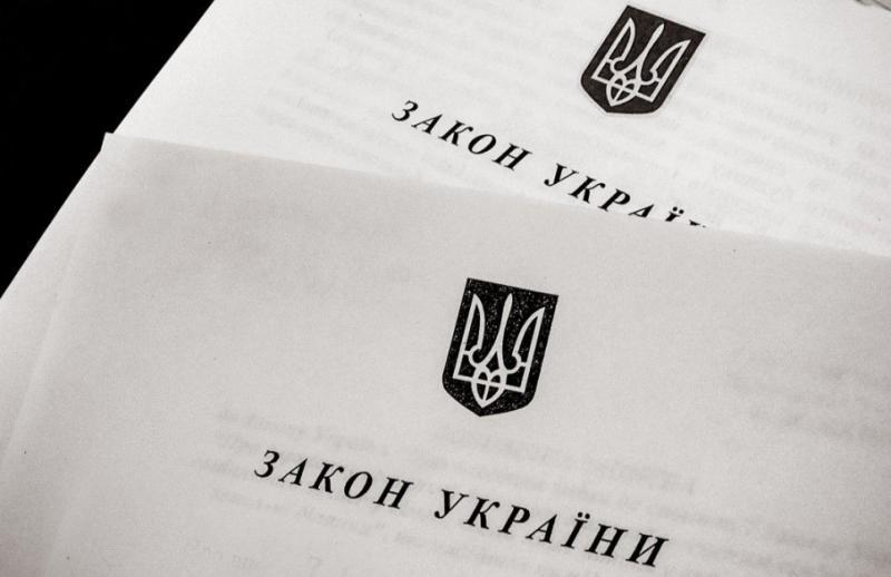 Опубліковано законопроєкт про перезапуск НАЗК та скасування політичних партій, які не пройшли до Ради