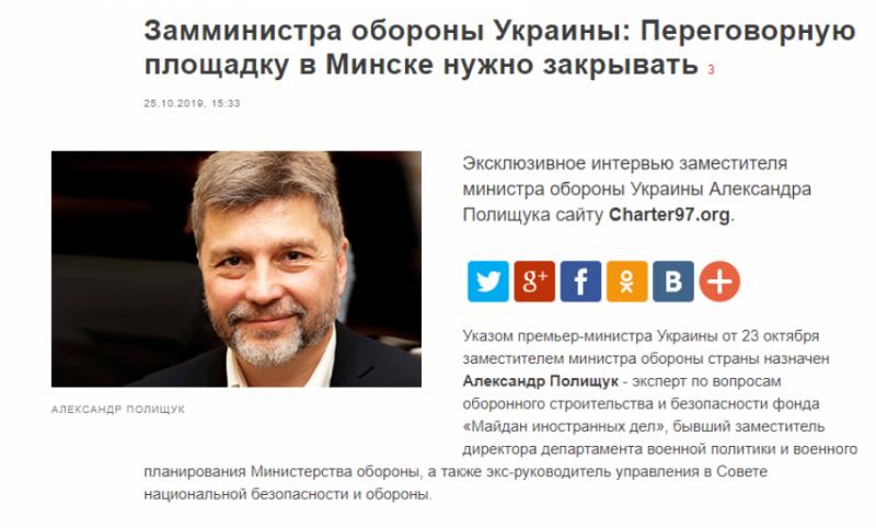 Прямі перемовини мають відбуватися в Донецьку, а не Мінську, – заступник міністра оборони України