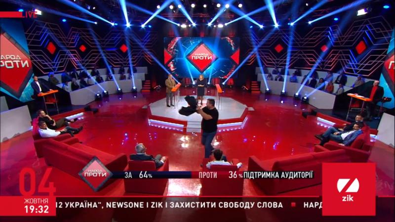 Скандал в ефірі «Народ проти»: Блогер «Полтава» вразив лексикою і покинув студію